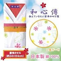 【成願】 【和心傳】 着物タオル(約34×84cm) WSSM-061 白くま柄 (日本製) ×5個セット