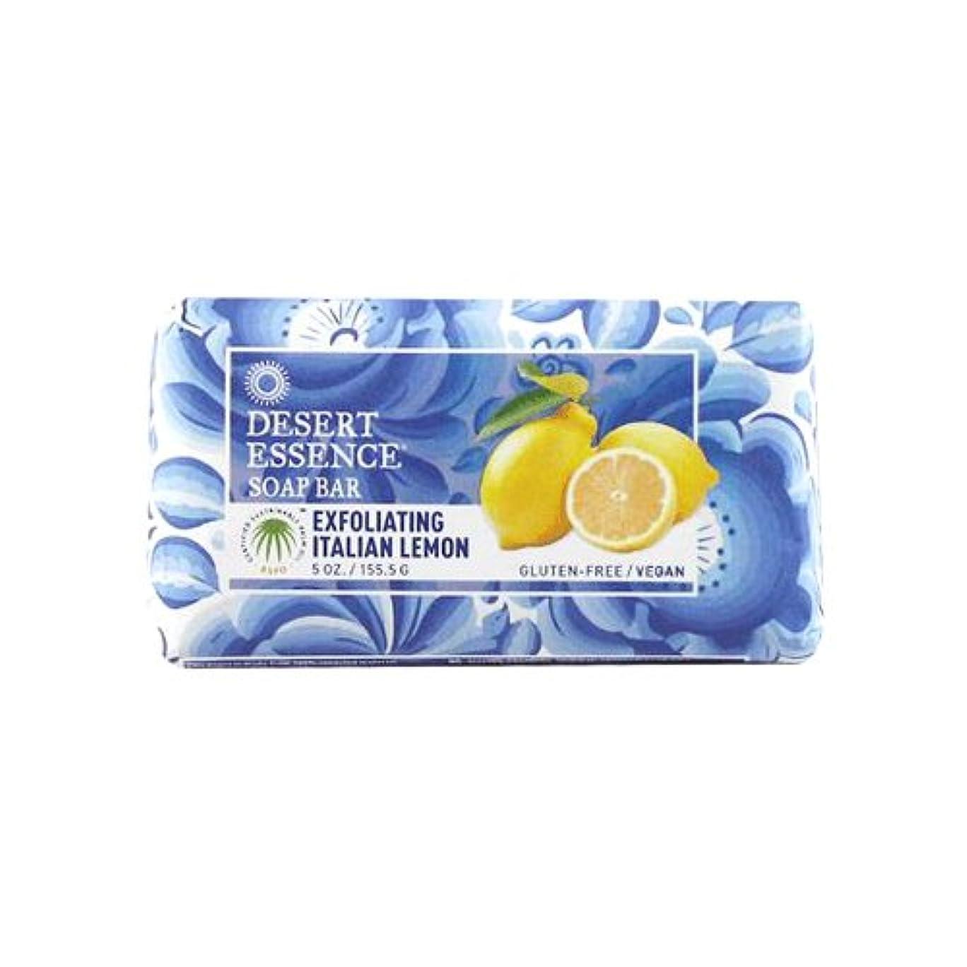 名前で元に戻す基礎Desert Essence Bar Soap - Exfoliating Italian Lemon - 5 oz