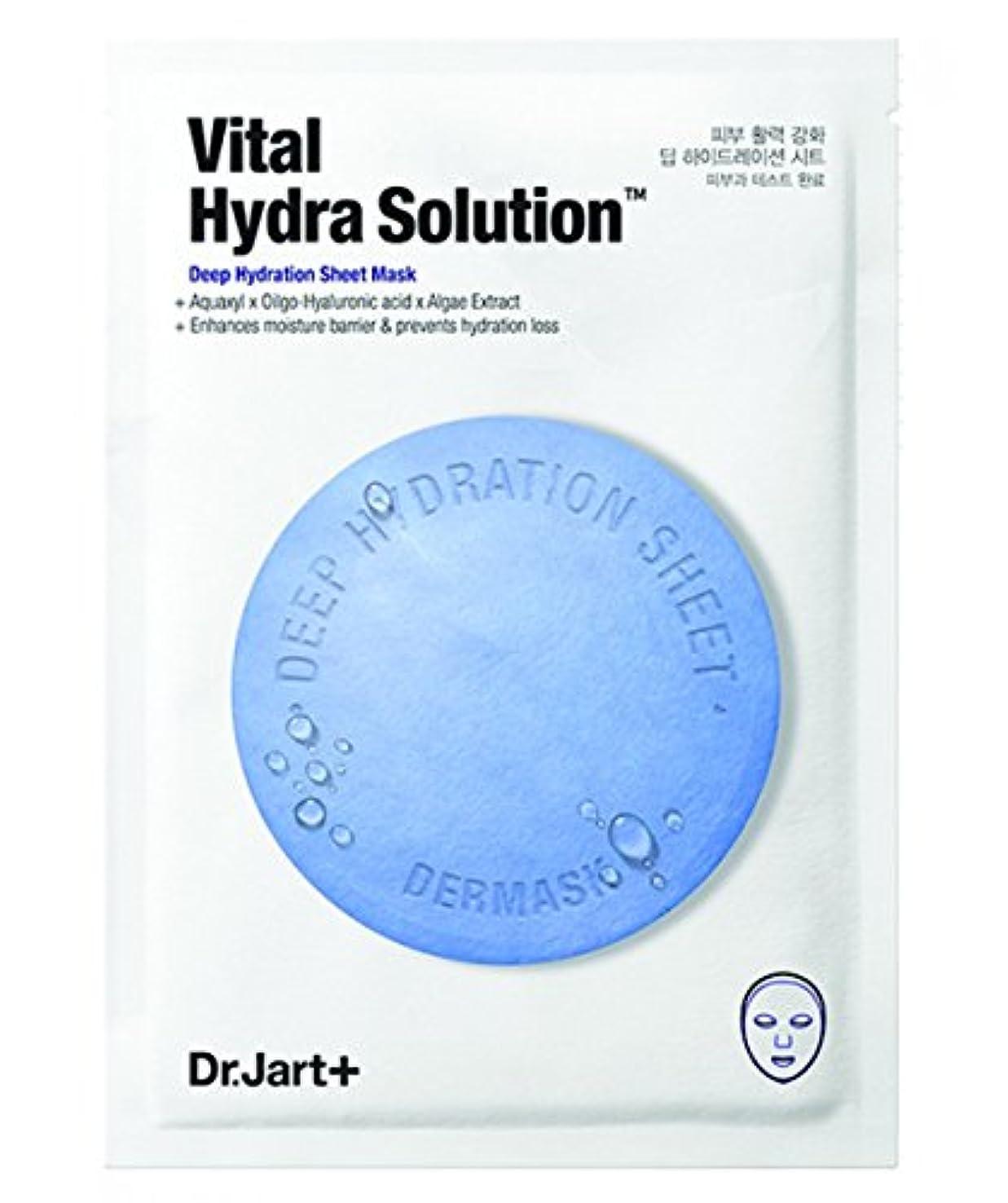 不一致高度実験Dr.Jart+ Dermask Vital Hydra Solution Deep Hydration Sheet Mask (25g × 5ea)/ドクタージャルト ダーマスク バイタル ハイドラ ソリューション ディープ...