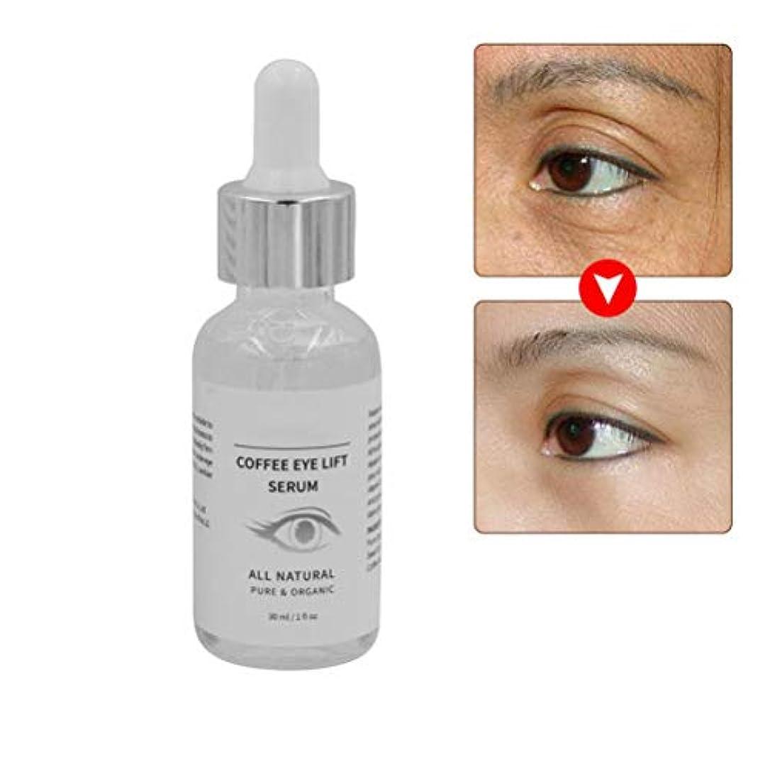 分散眼休日にCreacom アイクリーム マッサージアイクリーム アイマッサージャー 目元ケア 美容 アイケア 潤い 保湿 血液循環を促進 便利で使いやすい アイバッグ 美容マッサージャー レディース メンズにも適用 男女兼用 30ml