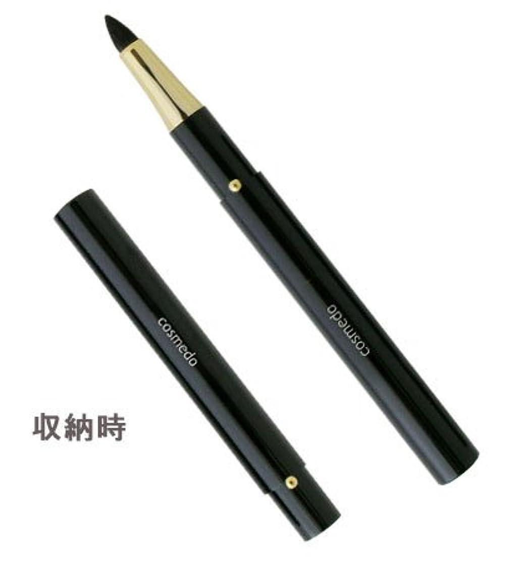 最少振動させる先匠の化粧筆コスメ堂 熊野筆メイクブラシ 携帯用スライド式 灰リス+馬毛アイシャドウブラシ(尖)【RSシリーズ】キャップ付き 日本製 RS-07K