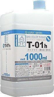 ガイアノーツ T-01h ガイアカラー薄め液 (特大) 1000ml