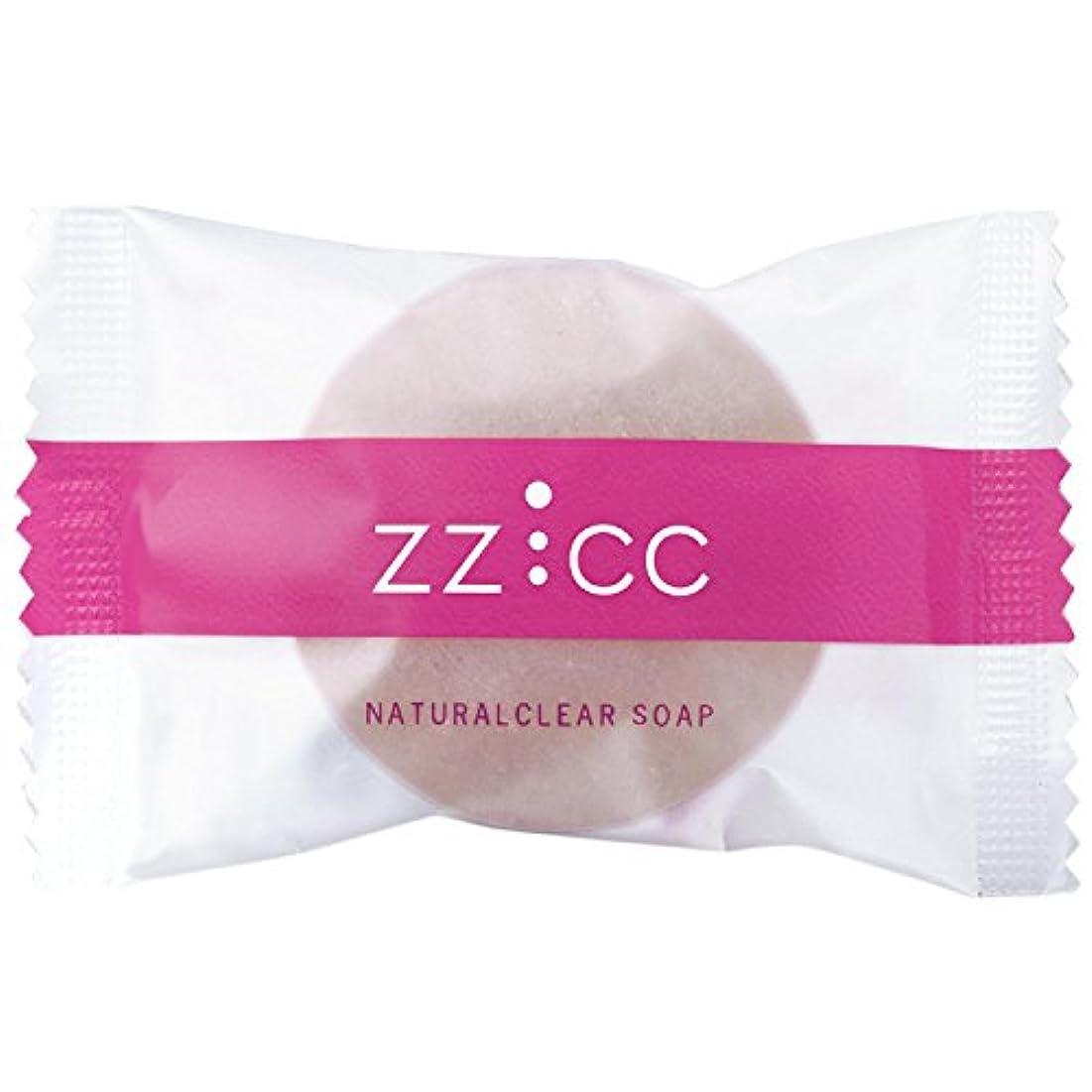 進化乱気流常習的ZZ:CC ナチュラルクリアソープ 【もっちり濃密泡でぷるぷる肌に】洗顔石鹸 【お試しサイズ15g】お肌 毛穴 石鹸 せっけん 石けん 無香料 無着色 無鉱物油 パラベンフリー