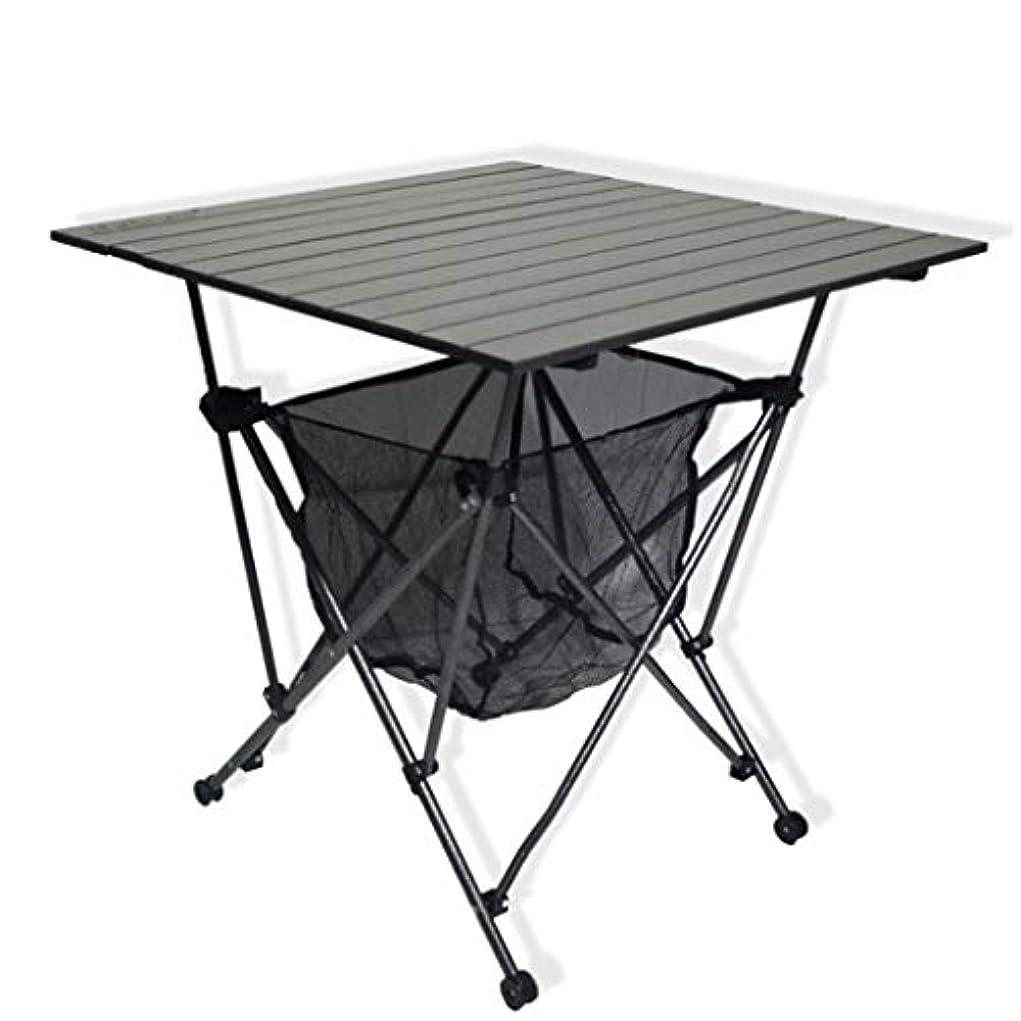 生産性普通の女の子折りたたみピクニックテーブル - アルミ合金ポータブル屋外スクエアテーブル自動運転キャンプバーベキューキャンプビーチテーブル