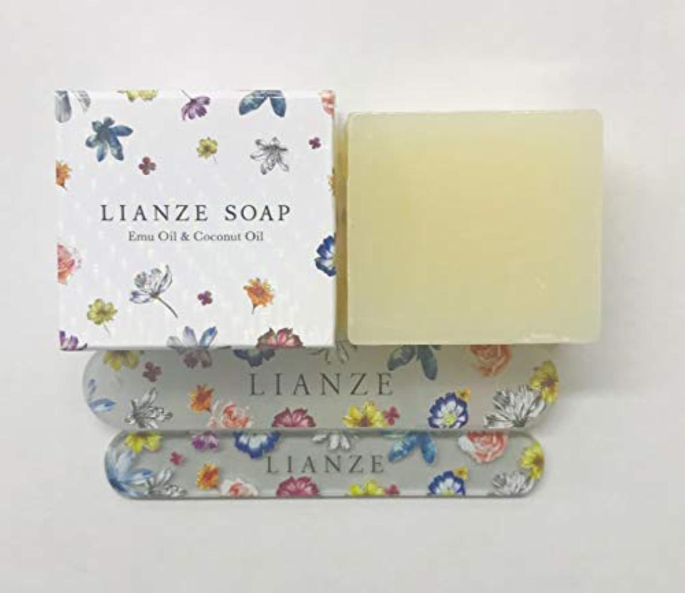 水を飲むズームインする薄いですギフト プレゼント [ LIANZE ギフトセット ] 洗顔 石鹸 爪磨き