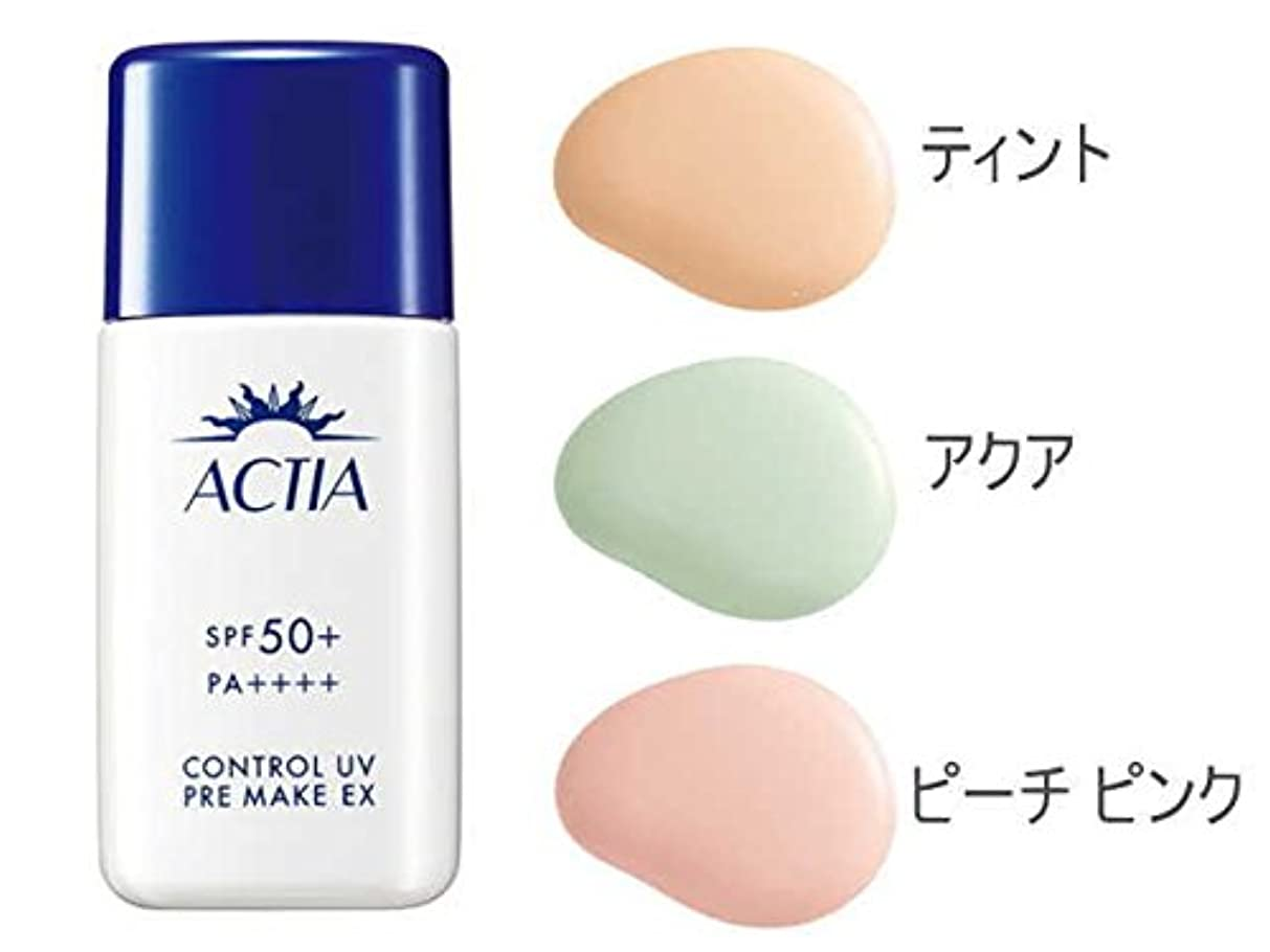 控えめな藤色群れエイボン アクティア コントロール UV プレ メイク EX (アクア)