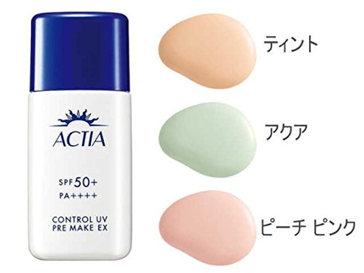 つまらない食堂パックエイボン アクティア コントロール UV プレ メイク EX (ピーチ ピンク)