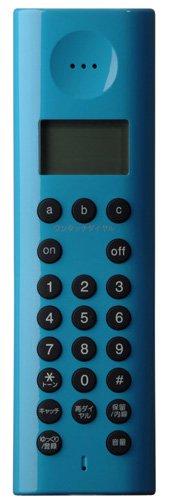 プラスマイナスゼロ 電話機 XMT-Q010