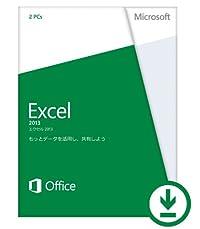 Microsoft Office Excel 2013 [オンラインコード] [ダウンロード] (PC2台/1ライセンス)