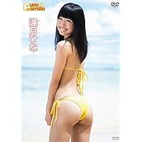 Amazon.co.jp: 逢月ひな: DVD