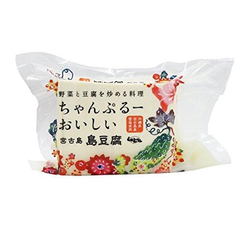 ちゃんぷるーおいしい島豆腐 (大) 800g×1個 宮古島しまとうふ 大豆本来の旨みをいかした深みのある味わい 沖縄の島豆腐特有の食感 雪塩入りでミネラルも豊富な伝統的なお豆腐