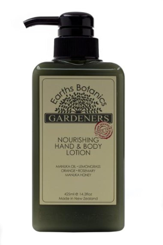 頑丈拒絶する崇拝するEarths Botanics GARDENERS(ガーデナーズ) ナリシングハンド&ボディローション 425ml