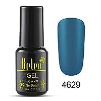 Belen ジェルネイル カラージェル ワンステップ マット ネイルジェル ベース、トップコート不要 1色入り 8ml【全52色選択可】