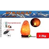 Salt Lamp 2-3kg