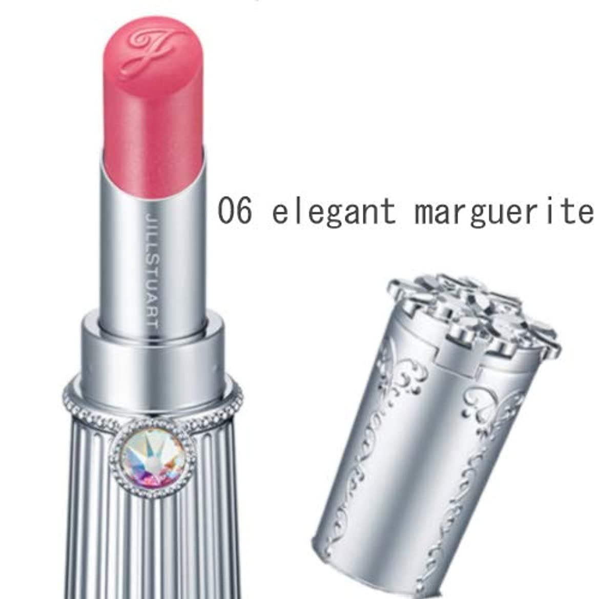 多用途予報免疫するJILLSTUART(ジルスチュアート) ジルスチュアート リップブロッサム シャイニーサテン 3.8g (06 elegant marguerite)