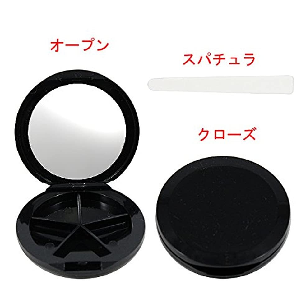 炭素カストディアンサンドイッチ志々田清心堂 メイクパレット丸 No.300 BK AS樹脂ブラック