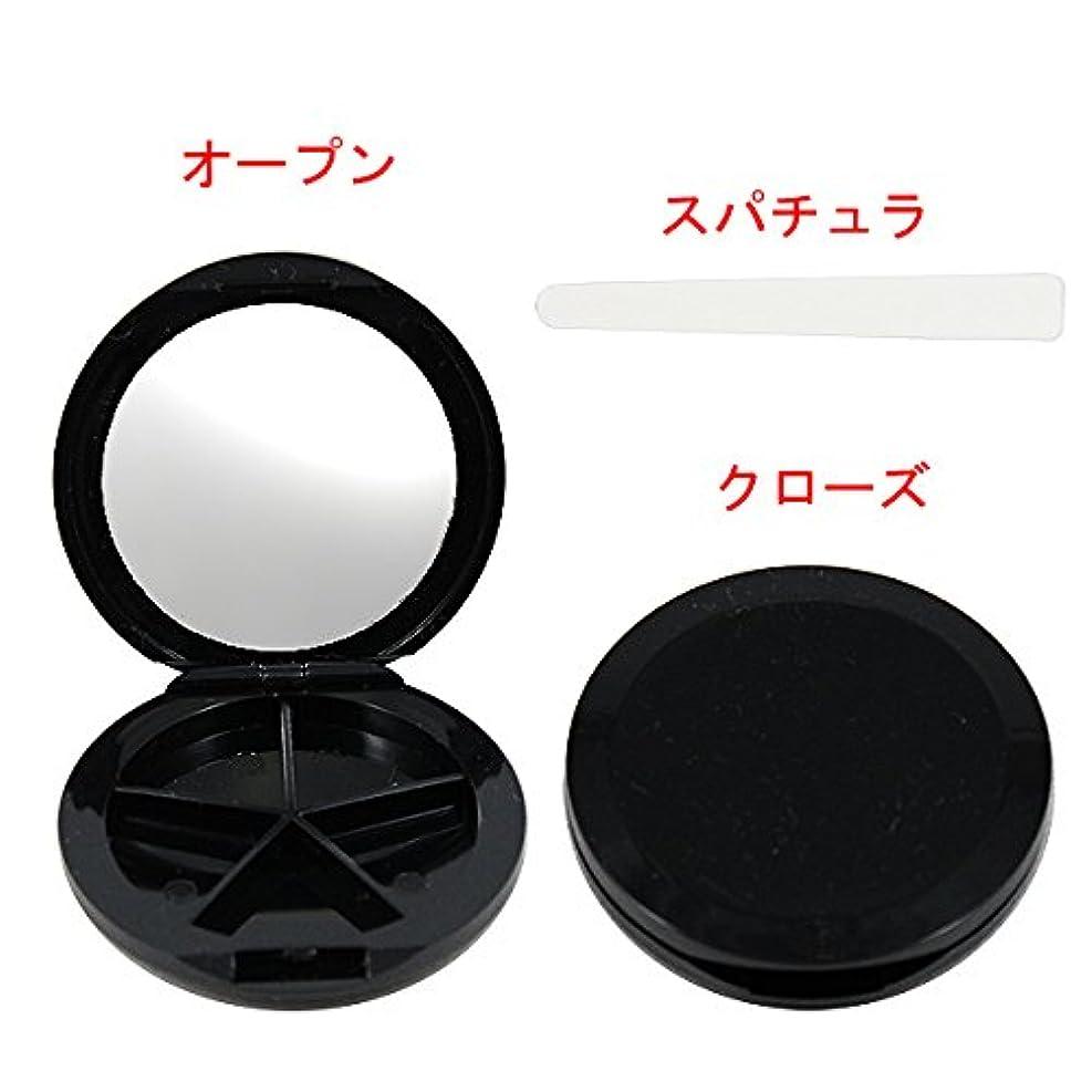 ピアースホイットニータヒチ志々田清心堂 メイクパレット丸 No.300 BK AS樹脂ブラック