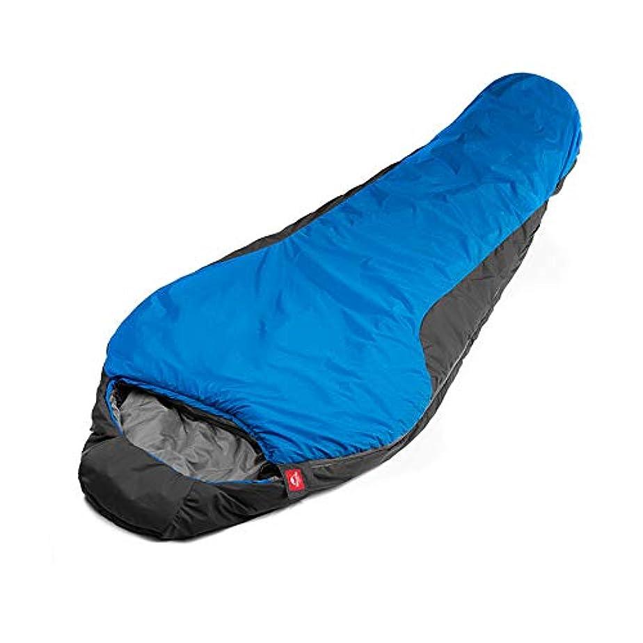 資本ビンインディカアウトドア寝袋、キャンプ厚く暖かい大人スーパーライト防水ミイラシングル寝袋