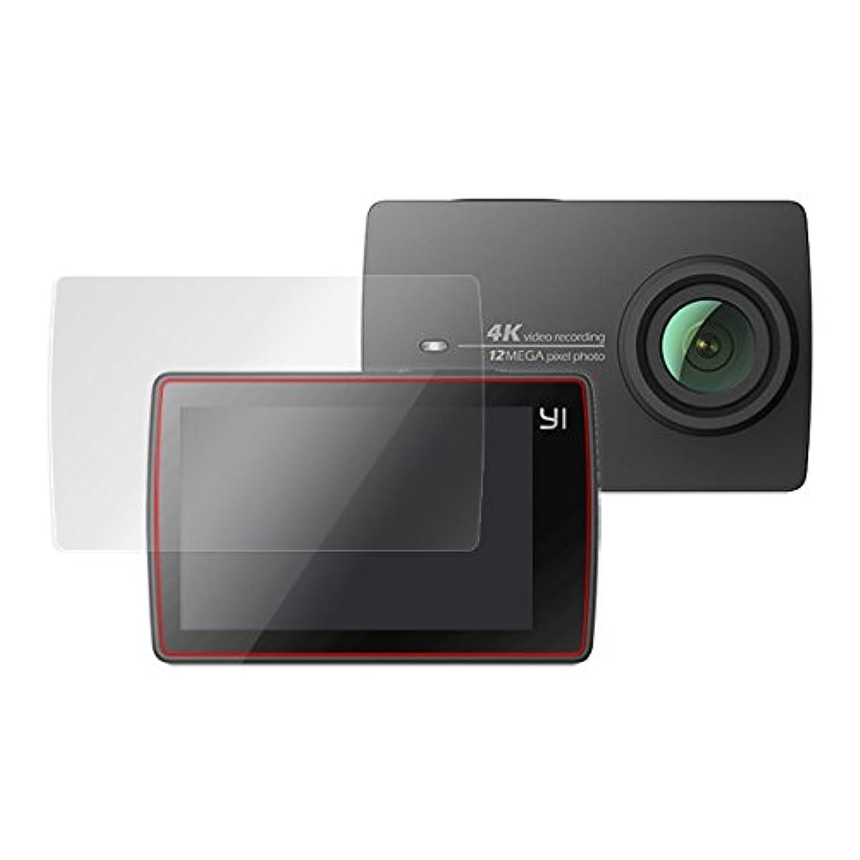 ドループ想像力豊かな乱す2枚組 指紋が目立たない 光沢液晶保護フィルム YI 4K アクションカメラ 用 OverLay Brilliant OBYAS1616/2/12