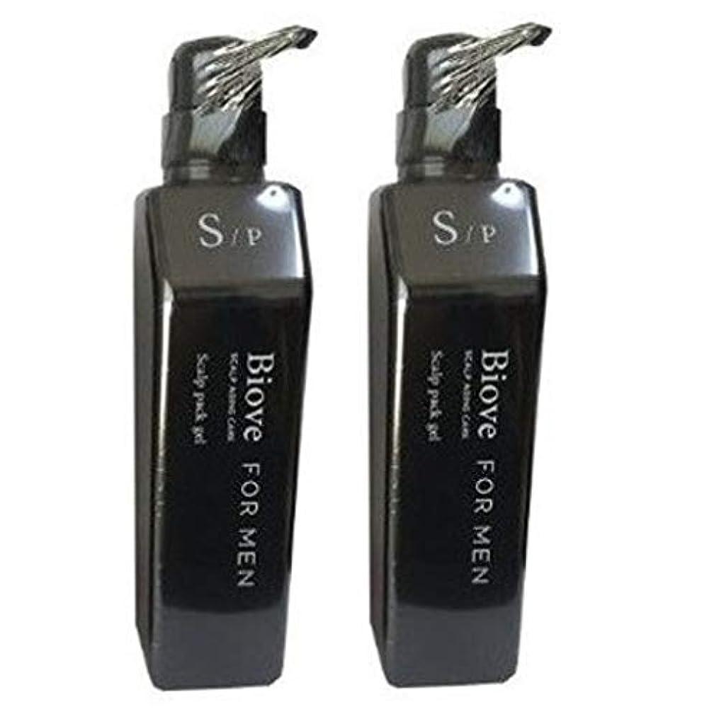 満了あらゆる種類の電化する2本セット デミ ビオーブ フォーメン スキャルプ パックジェル 550g