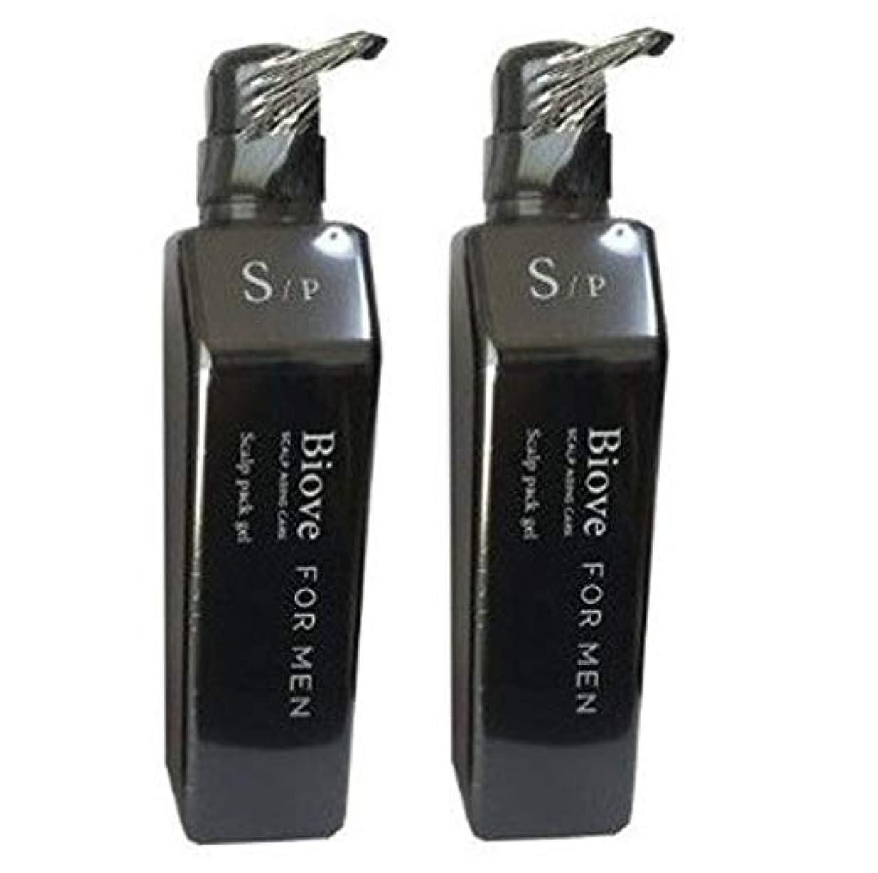 オンセンチメンタル圧力2本セット デミ ビオーブ フォーメン スキャルプ パックジェル 550g
