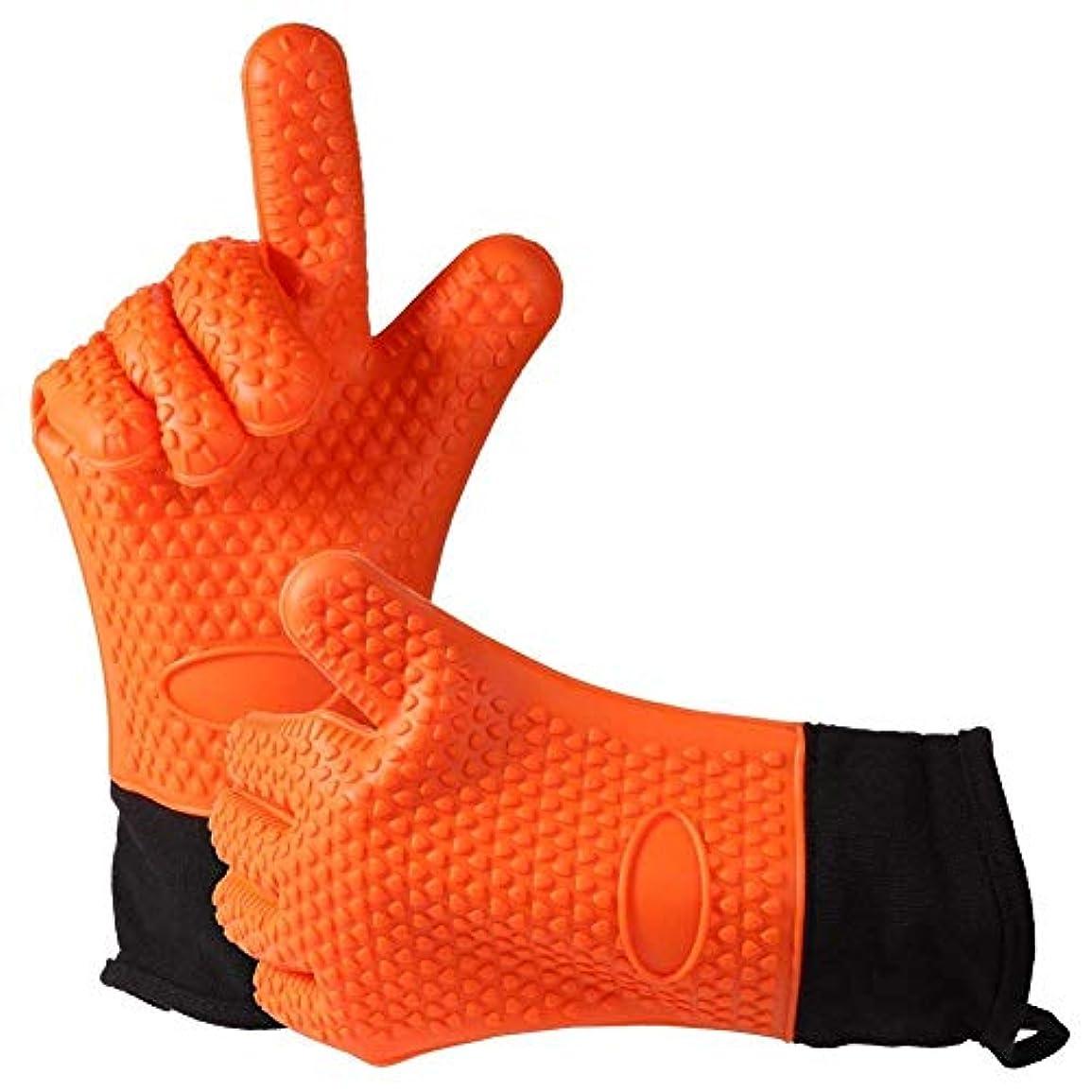 精査アルミニウム目に見える手袋 耐熱グローブ シリコン ンオーブン 一对