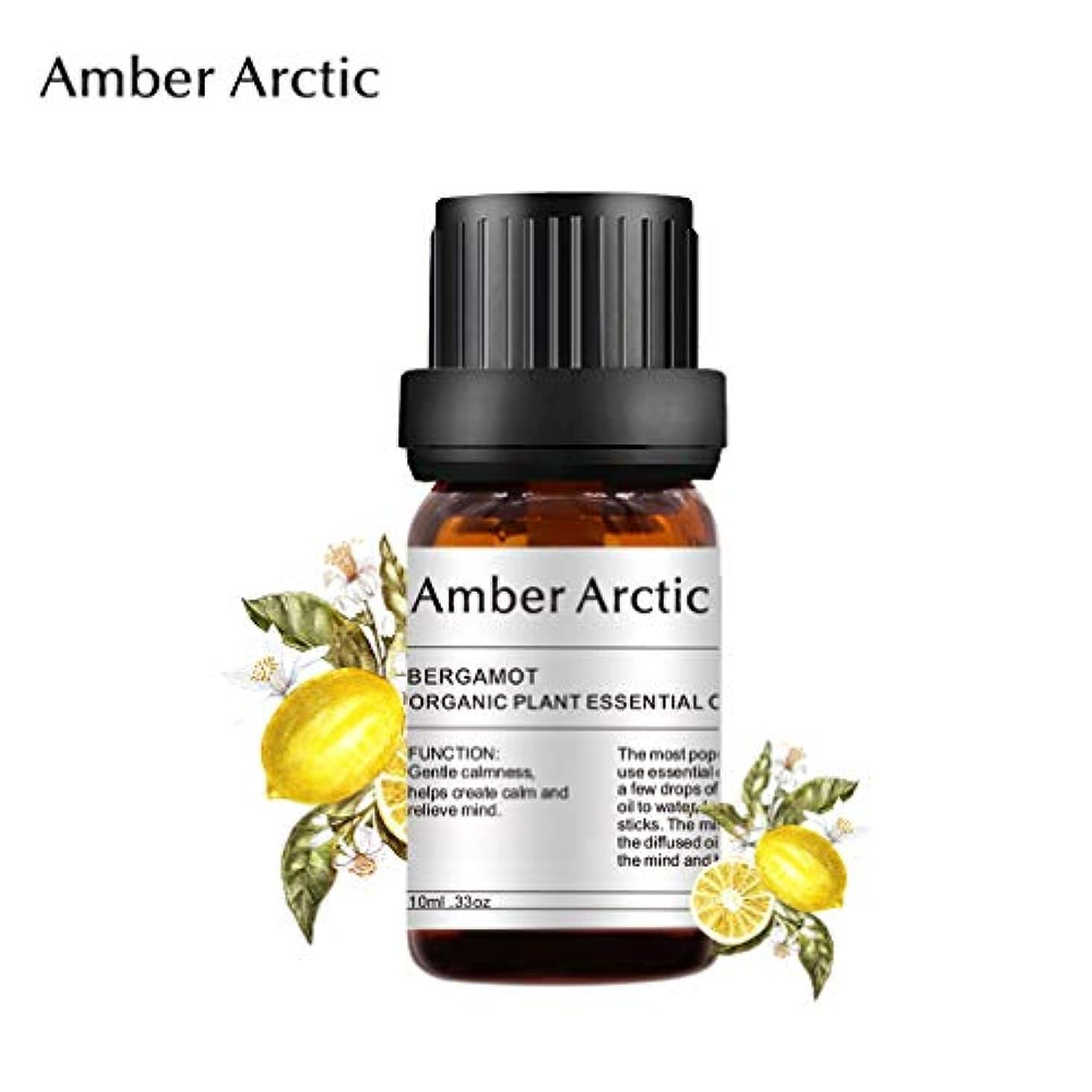 やさしく到着海嶺AMBER ARCTIC エッセンシャル オイル ディフューザー 用 100% 純粋 新鮮 有機 植物 療法 ベルガモット オイル 10Ml/0.33Oz ベルガモット