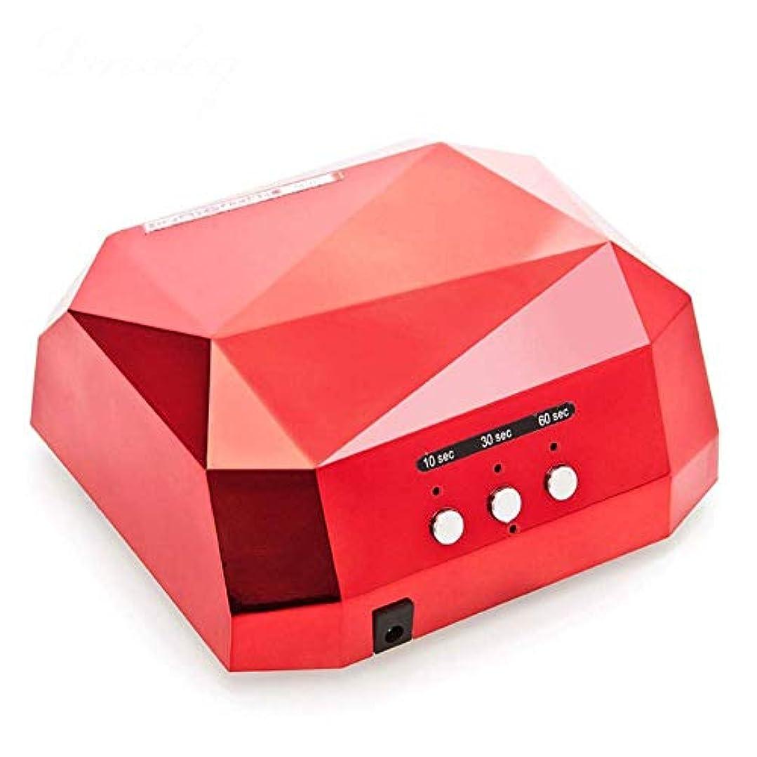 ブルームリンクベスビオ山ネイルドライヤー36W UV Ledランプネイルドライヤー6色ダイヤモンド型LED UVランプネイルランプUV UV LED用ジェルネイルポリッシュネイルアートツール、サンLED