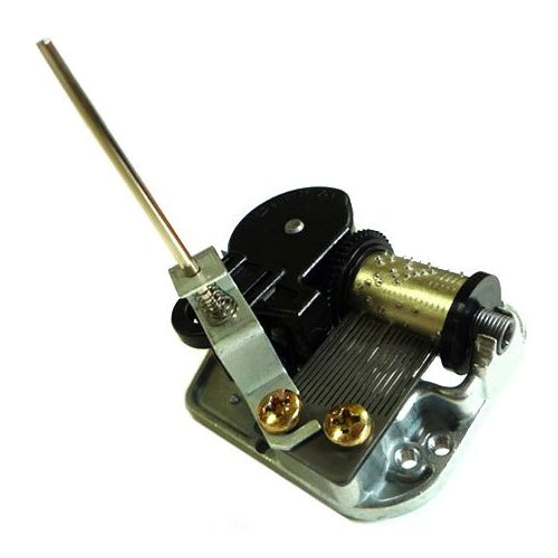 シューベルトの子守歌 18弁オルゴール機械 31SX01A
