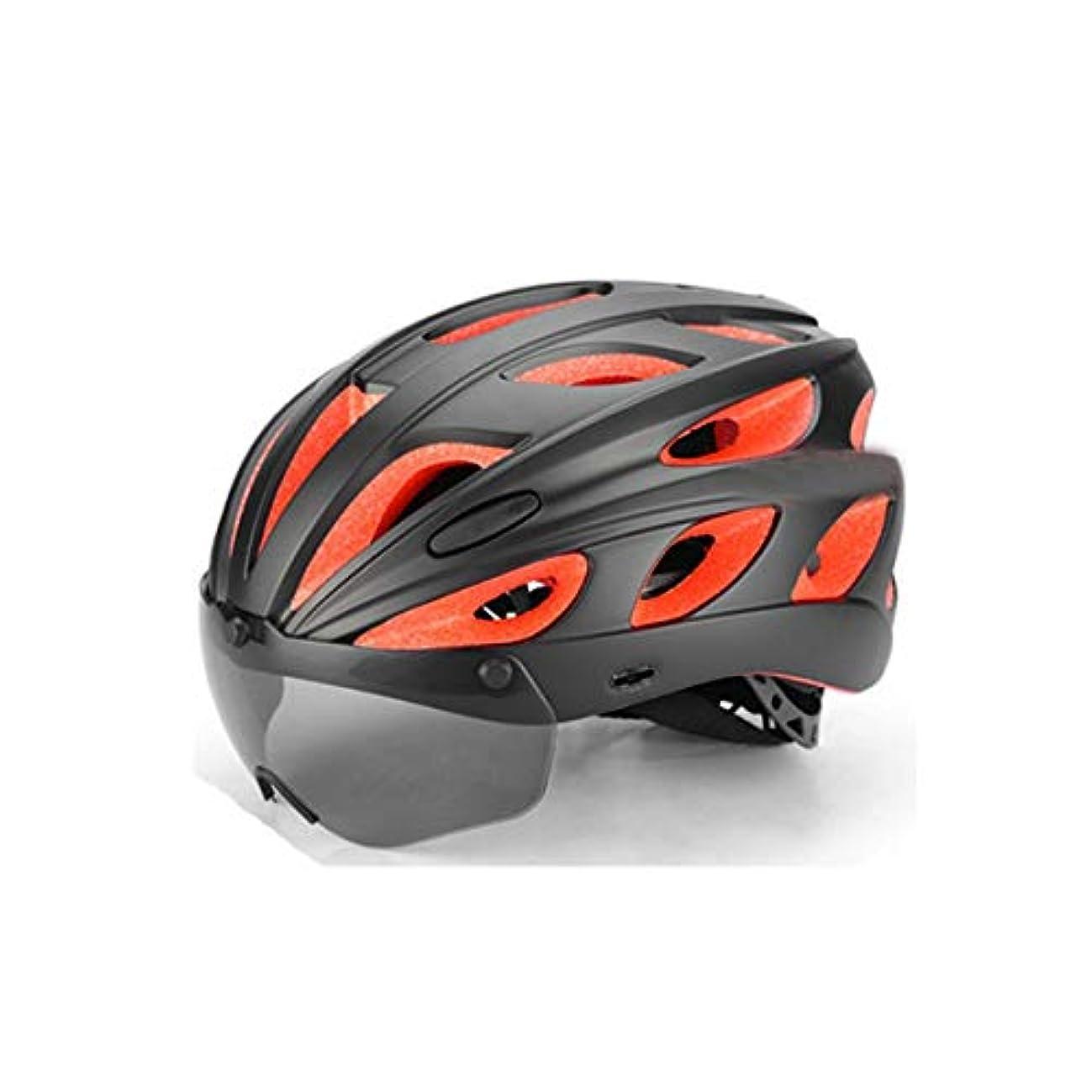 吐き出すファウル辞任CQIANG エアフロー自転車用ヘルメット、インモールド補強スケルトン、追加保護、磁気PCレンズ、57?62cmヘッドの周囲に適し、黄色、オレンジ、赤、青 ComfortSafety