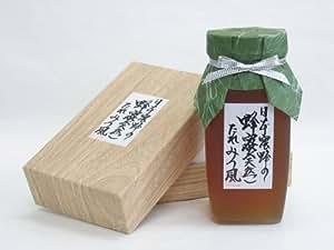 国産はちみつ 日本在来種みつばちの蜂蜜 たれ蜜 550g