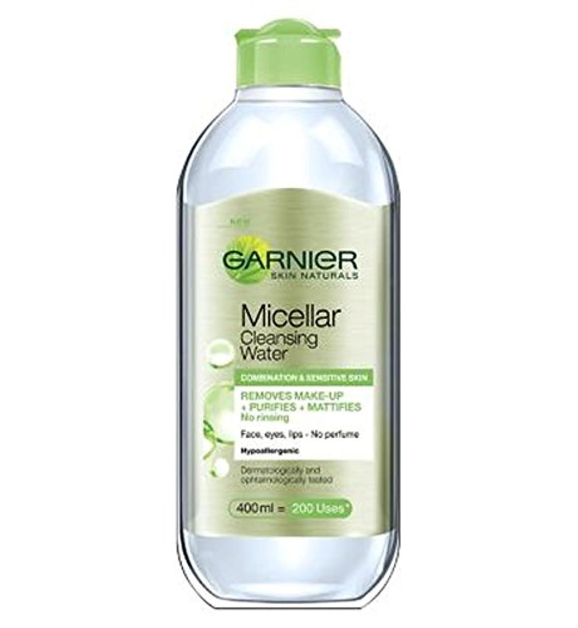 最初ベーコン学校教育Garnier Skin Naturals Micellar Cleansing Water Combination & Sensitive Skin 400ml - ガルニエ皮膚ナチュラルミセル洗浄水の組み合わせ&敏感肌用...