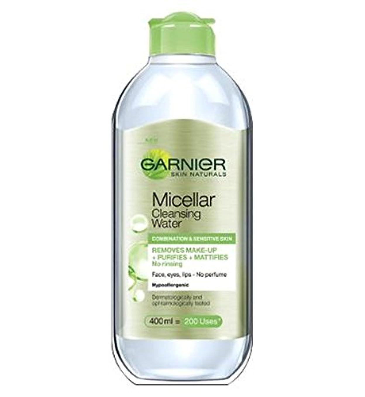 Garnier Skin Naturals Micellar Cleansing Water Combination & Sensitive Skin 400ml - ガルニエ皮膚ナチュラルミセル洗浄水の組み合わせ&敏感肌用...