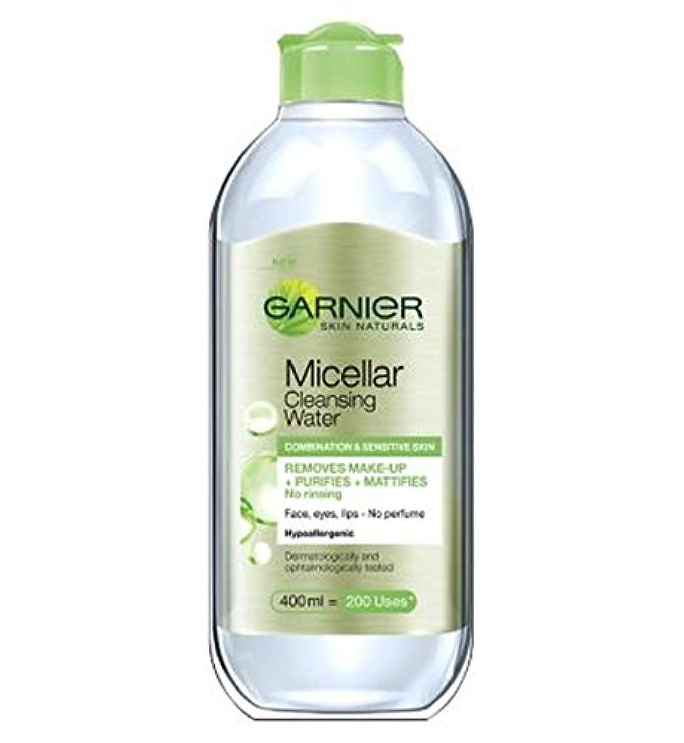 中潜在的な生産的Garnier Skin Naturals Micellar Cleansing Water Combination & Sensitive Skin 400ml - ガルニエ皮膚ナチュラルミセル洗浄水の組み合わせ&敏感肌用...