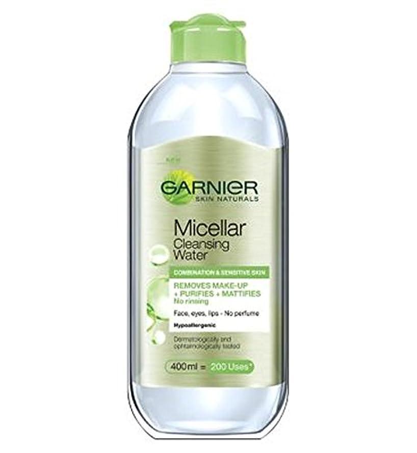 プラカード驚いたことに建築ガルニエ皮膚ナチュラルミセル洗浄水の組み合わせ&敏感肌用400ミリリットル (Garnier) (x2) - Garnier Skin Naturals Micellar Cleansing Water Combination...