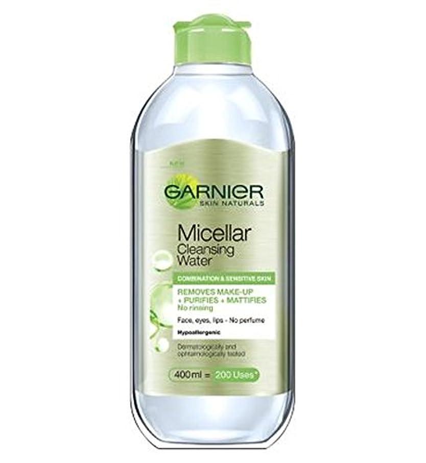 数値ダースシロナガスクジラガルニエ皮膚ナチュラルミセル洗浄水の組み合わせ&敏感肌用400ミリリットル (Garnier) (x2) - Garnier Skin Naturals Micellar Cleansing Water Combination...