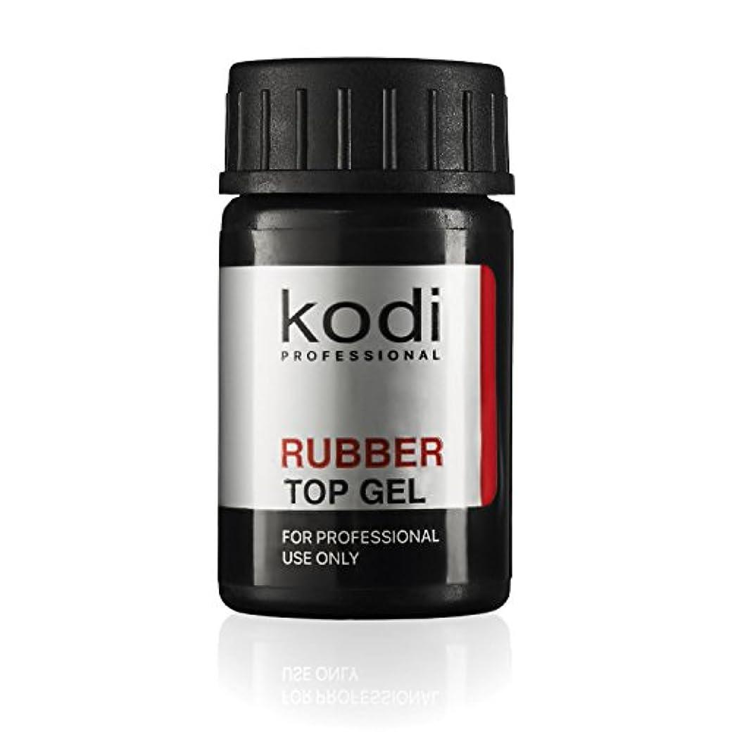 優雅伝染性の有能なProfessional Rubber Top Gel By Kodi | Soak Off, Polish Fingernails Coat Gel | For Long Lasting Nails Layer | Easy...