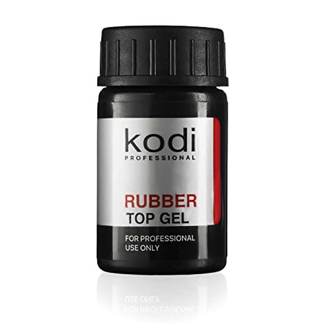ハウジング聴覚障害者台風Professional Rubber Top Gel By Kodi | Soak Off, Polish Fingernails Coat Gel | For Long Lasting Nails Layer | Easy...