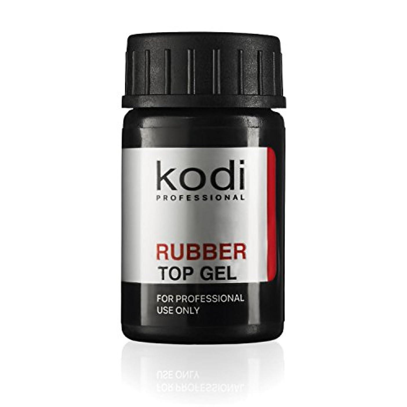ラウズ指狂ったProfessional Rubber Top Gel By Kodi | Soak Off, Polish Fingernails Coat Gel | For Long Lasting Nails Layer | Easy...