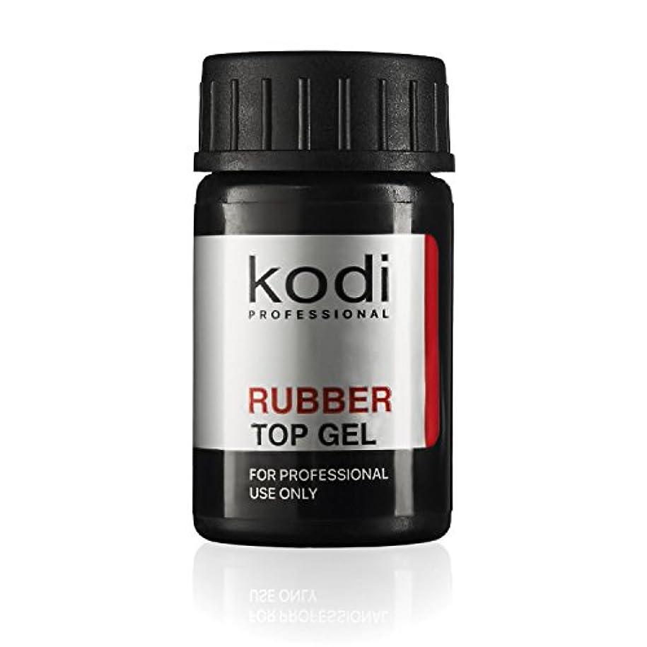 透過性ほめるフラッシュのように素早くProfessional Rubber Top Gel By Kodi | Soak Off, Polish Fingernails Coat Gel | For Long Lasting Nails Layer | Easy...