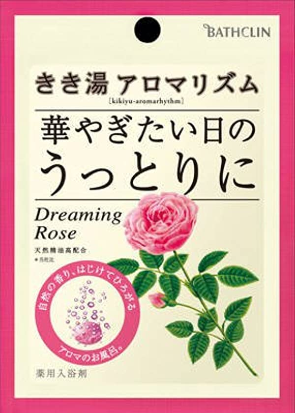 立派な好色な著作権バスクリン きき湯 アロマリズム ドリーミングローズの香り 30g×120点セット (4548514135918)