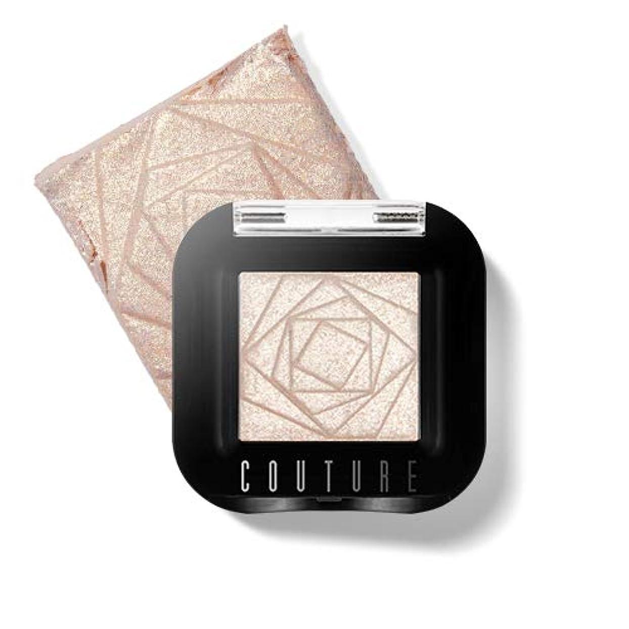 特権的代表して従事するAPIEU Couture Shadow (# 26) /アピュ/オピュ クチュールシャドウ 1.7g [並行輸入品]