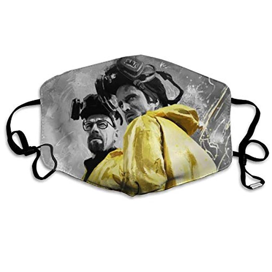 プリーツバドミントンカリングマスクマスク防塵抗受粉不凍液再利用可能な手洗い保護フェイシャルユニセックス