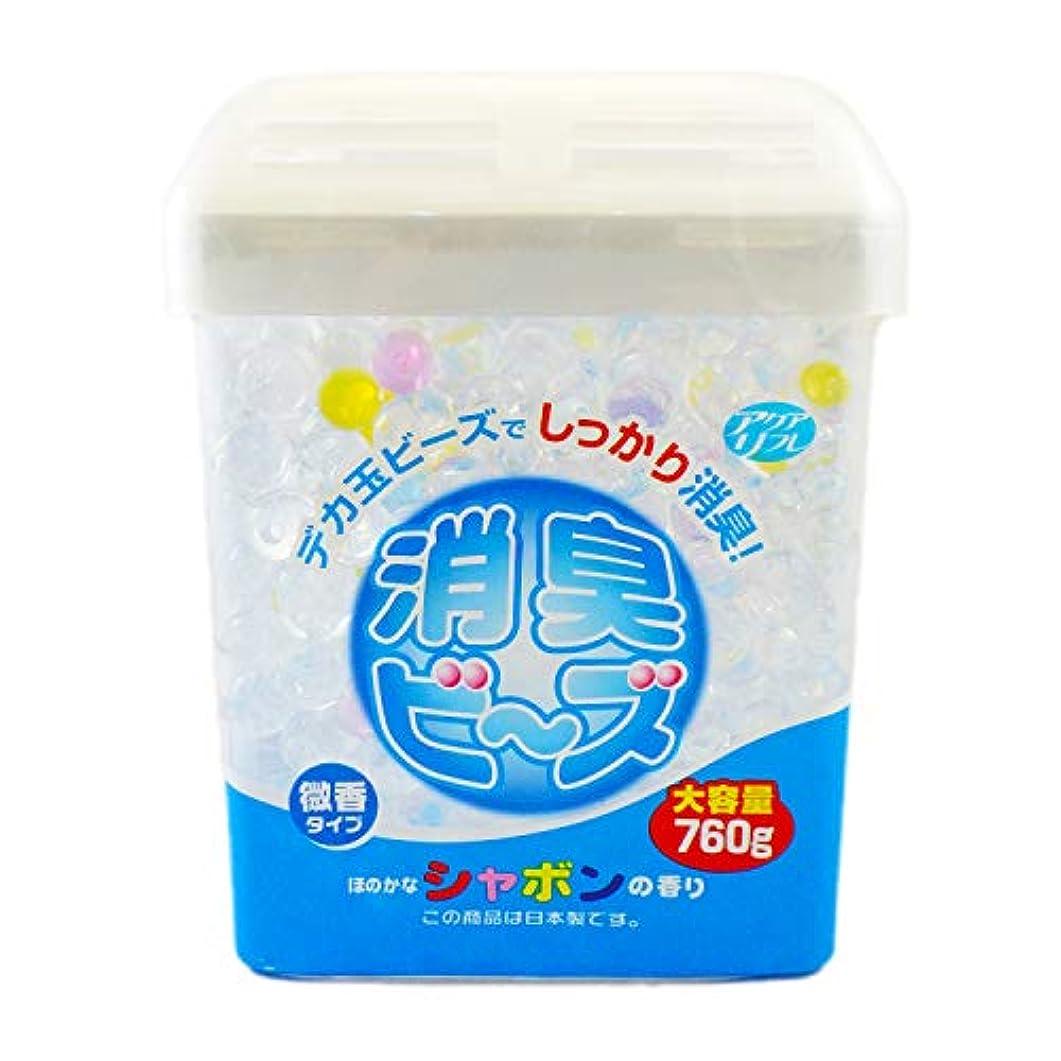 かび臭い超越するジャングルアクアリフレ 消臭芳香剤(室内用?トイレ用?ペット用)ビーズ 本体 シャボンの香り 大容量 760g