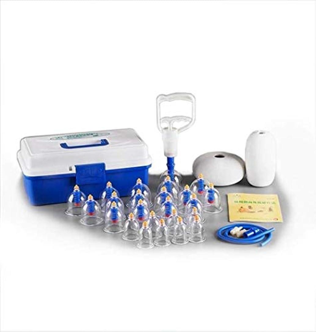 子供っぽいタイルセッティングホーム中国のカッピングデバイス戻る/首の痛み/減量/救済筋肉のための吸引ハンドルに磁気吸引カップ