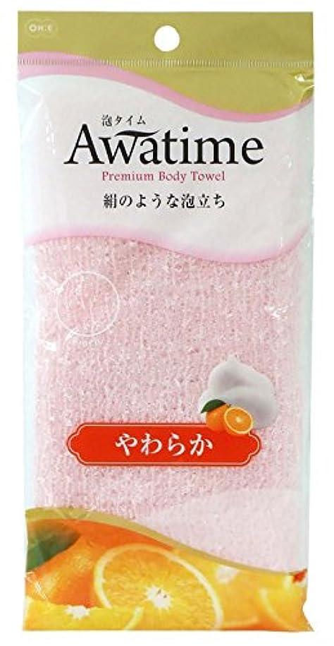 展開する癌ダイヤモンドオーエ 泡タイム ボディ タオル やわらか ピンク 約22×100cm 絹のような 泡立ち