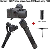 hohemアップグレード3軸スタビライザーハンドヘルド360度フルアルミ電子ジンバルfor GoPro Hero 3/ 6/ 5/ 4、Sony rx0Yiカム4K、AEEと類似サイズカムExtra含むバッテリーと三脚スタンド