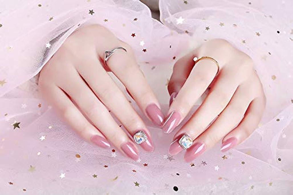 包囲トロリー絡み合いネイルアートを着用する 24枚入 高品質 ジュエリーインレイ 人工ダイヤモンド 輝く エレガント 中位の長さ 手作りネイルチップ ネイル花嫁 (ピンク)