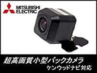 NR-MZ33-3 対応 純正バックカメラ BC100 をも凌ぐ 高画質 バックカメラ CCD 車載用 広角170°超高精細CCDセンサー《OV7950角型》