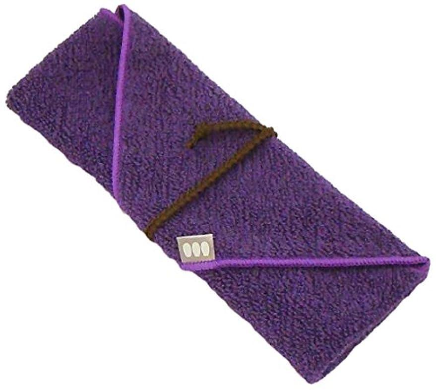 植木腕明らかにする熊野筆 Mizuho Brush 筆包み[江戸紫]edomurasaki